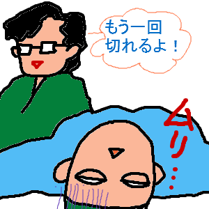 Cocolog_oekaki_2010_12_01_01_22
